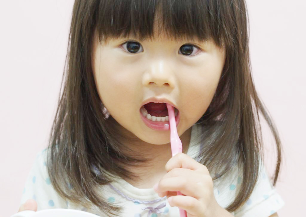 大東にし歯科医院 小児歯科